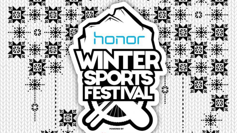 Фестиваль «Honor Winter Sports Festival 2017»